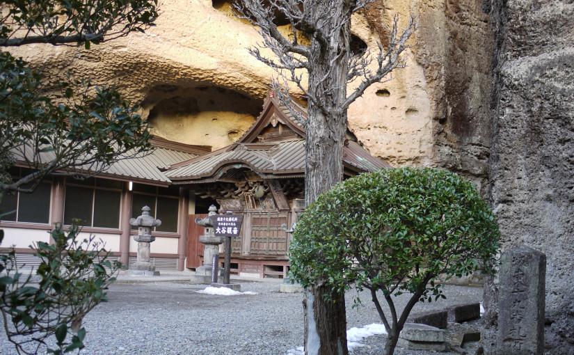 大谷寺~大谷石に囲まれた珍しい寺院と平和観音像
