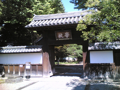足利学校 日本最古の学校 国指定史跡