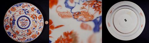 栗田美術館~高級磁器の伊万里焼と鍋島焼常設展示しています。収蔵作品数は1万点